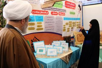 بازدید آیت الله مقتدایی از نمایشگاه دستاوردهای حوزه خواهران در پرتو انقلاب
