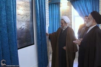 تصاویر/ افتتاح تالار بیداری اسلامی جامعة الزهرا(س) قم