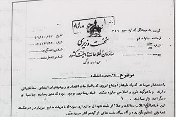 بندهای پانزده گانه حوزه علمیه ساواکی!