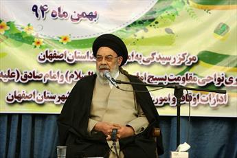 دیدگاه امام(ره) و رهبری درباره ارتباط با آمریکا نص صریح قرآن است