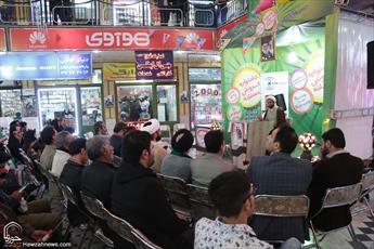 تصاویر / دوره آموزشی فقه بازار برای اصناف درپاساژ الزهراء قم