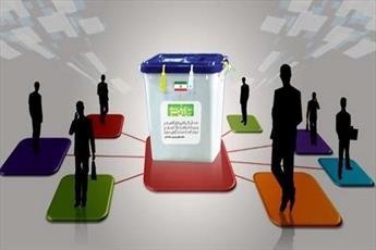حکم افشاگری سوابق منفی کاندیداها در تبلیغات