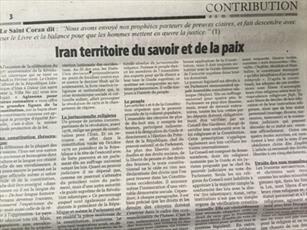 در روزنامه سنگالی منتشر شد؛ « ایران، سرزمین دانش و صلح»