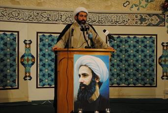 مراسم بزرگداشت شیخ نمر در لندن + تصاویر