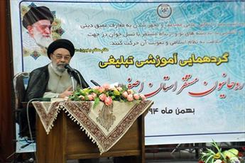 مسئولیت روحانیون نسبت به انتخابات بیش از دیگران است