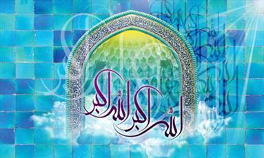 ازهفت سبک جدید اذان در نمایشگاه قرآن رونمایی می شود