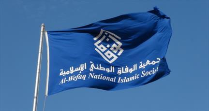 همه آزادی ها در بحرین سلب شده است