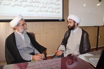 روحانیون احکام خرید و فروش  اسلامی را در جامعه نهادینه کنند