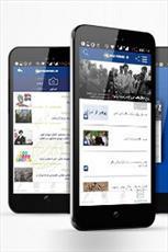 روحانیون لرستانی مهارت های عکاسی با تلفن همراه را فرا گرفتند