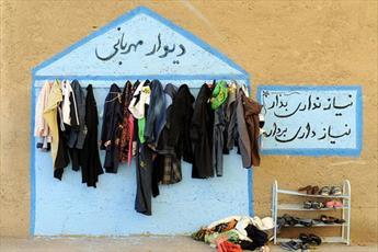 """""""دیوار مهربانی""""؛ حرکتی که باید گسترش یابد"""