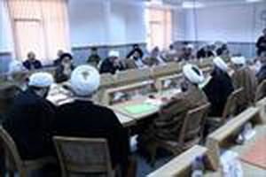 نشست علمی «ساحت بندی در تعلیم و تربیت» برگزار شد