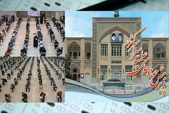 پذیرش مدرسه علمیه قرآنی امام صادق (ع) شهر پرند + جزئیات