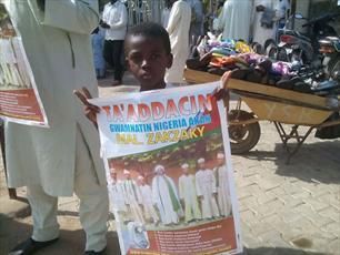 فرزندان شهدای نیجریه راهپیمایی کردند