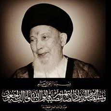 اولین سالگرد ارتحال آیتالله الوداعی از علمای بحرین برگزار میشود