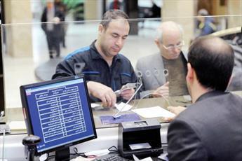 حقوق کارکنان بانک ها در فتوای مراجع تقلید