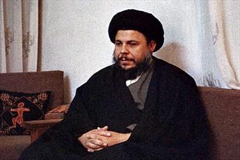 شهید صدر پدر اقتصاد اسلامی است/  حق شهید صدر را به خوبی ادا نکرده ایم