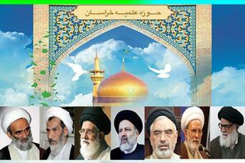 مراسم توديع و معارفه اعضای شوراي عالي و مدير حوزه خراسان برگزار می شود