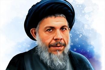 نگاه اسلام به ارزشگذاری عمل از نگاه شهید آیتالله صدر