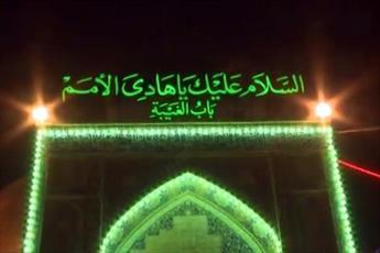 فیلم/ سامرا در سوگ امام هادی (ع)گریست