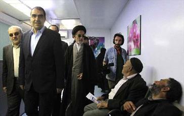 بازدید وزیر بهداشت از دارالشفای مسجد مقدس جمکران