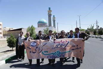 همایش پیادهروی خانوادگی حوزویان استان قم برگزار شد