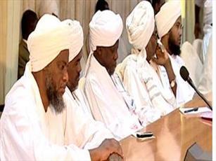 """همایش بین المللی """"تروریسم و افراطیگری""""  در سودان برگزار می شود"""