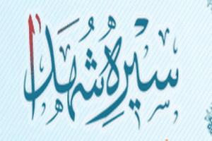 اولین نشست «راهبردی مرکز تخصصی فرهنگ جهاد» در سال جاری برگزارشد