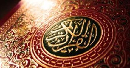 اهانت صهیونیست ها به ساحت مقدس پیامبر (ص) و قرآن کریم