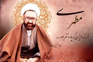 گزارشی از همایش گرامیداشت مقام معلم و تجلیل از اساتید جامعة الزهرا سلام الله علیها