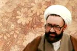 فیلم/ اوصاف حضرت محمد(ص) در کلام شهید مطهری