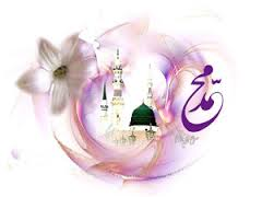 چهار مرحله تحقق کامل اسلام در دنیا