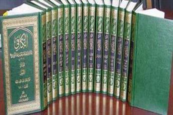 ۹۲۶ حدیث رضوی عمدتا فقهی در کتاب کافی موجود است