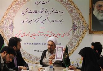 صهیونیزم به دنبال نفوذ و شکاف در امت اسلامی است/ همایش تقدیر از پایان نامه های تقریبی برگزار می شود