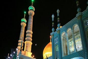 آیین اختتامیه ویژه برنامه های رمضان حرم حضرت معصومه(س) برگزار شد