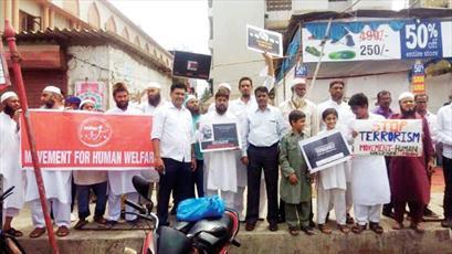 تشکیل گروه تبلیغاتی مبارزه با تروریسم در بمبئی