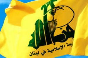 """حزب الله لبنان تجاوز رژیم صهیونیستی به """"مزارع شبعا"""" را محکوم کرد"""