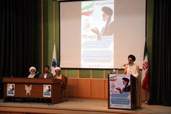 حق و ملک در اندیشه فقهی امام خمینی(ره) مورد بررسی قرار گرفت