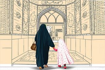 آموزش رفتار درست با دختر نیازمند توجه به زندگی الگوهای دینی همچون حضرت معصومه(س) است