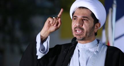 حکم زندان شیخ علی سلمان از ۹ سال به ۴ سال کاهش یافت