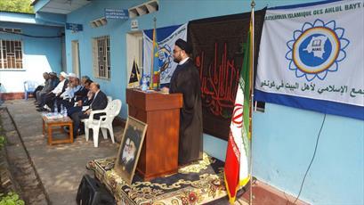 تصاویر رسیده از مراسم بزرگداشت امام خمینی در کشور کنگو