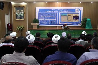 تصاویر/ رونمایی از آثار پژوهشگاه علوم و فرهنگ اسلامی و سازمان سمت