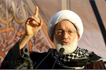 كلمة آية الله الشيخ عيسى قاسم عشيّة ذكرى الثورة البحرينية المجيدة