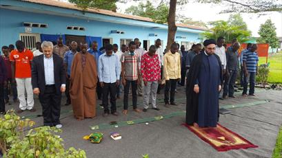 برنامه های رمضانیه جامعه المصطفی در کنگو دموکراتیک