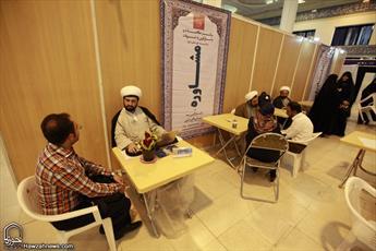 تصاویری از بخش حوزوی نمایشگاه بین المللی قرآن کریم