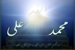 صیغه «عقد اخوت» در روز عید غدیر را چگونه بخوانیم