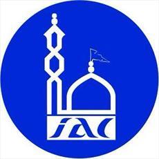 مرکز اسلامی امام علی (ع) در سوئد ویژه برنامه های ماه رمضان را اعلام کرد