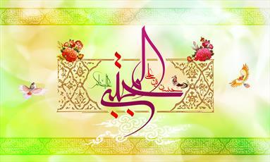 من مواعظ الإمام الحسن المجتبى (ع)