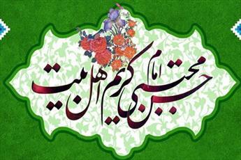 مراسم عزاداری شهادت امام حسن مجتبی(ع) برگزار می شود