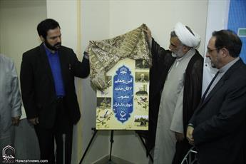 تصاویر/ آئین رونمایی از هفت اذان در نمایشگاه بین المللی قرآن