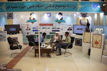 نگاهی به مؤسسه موضوع شناسی احکام فقهی در نمایشگاه قرآن